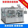 定製碳酸飲料灌裝機 三合一灌裝機械設備