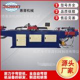DW50CNC全自动数控弯管机 二轴单层模