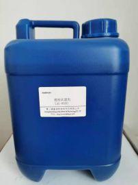 LAG-F1070非硅全 碳润湿流平劑
