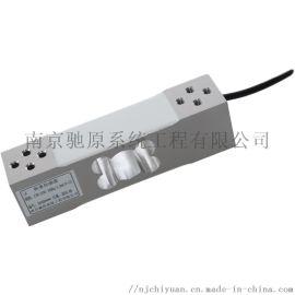 CYH-218C 单点称重传感器