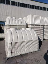 农村改造两格式净化池玻璃钢水处理罐定制