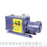 广东普诺克DP双级旋片真空泵