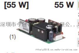 雅特生AC-DC电源LPT51-M