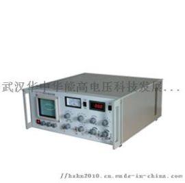 HNJF-II 局部放电检测仪