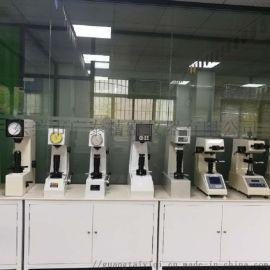 HR-150洛氏硬度计HV-1000维氏硬度计维修