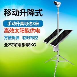 智慧工地可移动式太阳能监控摄像头监控供电系统