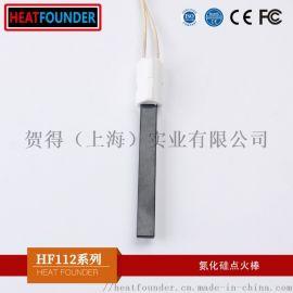 氮化硅陶瓷点火棒 生物质燃气炉加热棒 品质保证