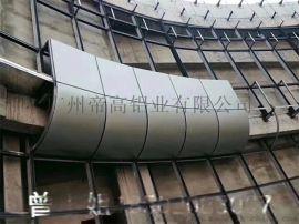 2.5厚弧形铝单板安装