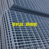 成都污水处理厂钢格板、四川化工厂钢格板、成都钢格板