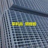 成都污水處理廠鋼格板、四川化工廠鋼格板、成都鋼格板