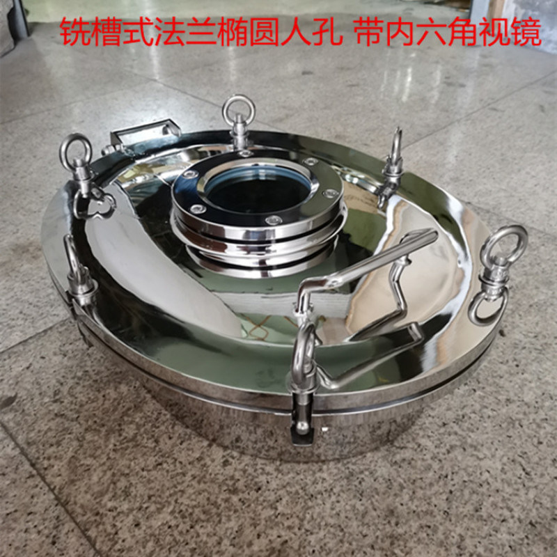 加熱攪拌罐圓形人孔 攪拌鍋人孔 加熱攪拌罐橢圓人孔