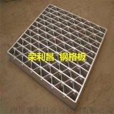 四川重型钢格板、四川镀锌格栅板、四川热浸镀锌格栅板