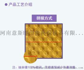 欧标地暖模块厂商全国现货供应免回填免卡钉地暖模块