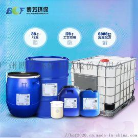 博芳环保消泡剂 工业污水处理消泡剂