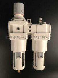 全新SMC型气源处理