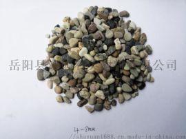 岳阳县沙园石英滤料有限公司 鹅卵石滤料 承托层