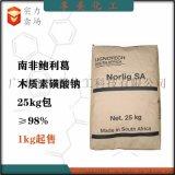 木质素磺酸钠南非鲍利葛进口表面活性剂