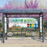 環保垃圾投放亭型材/垃圾標識亭製作材料