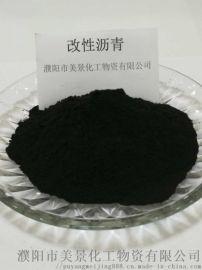 钻井液用页岩稳定剂改性沥青