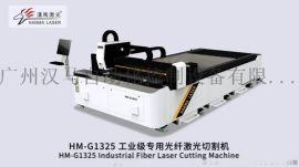 光纤激光机在铝钣金行业的应用-汉马激光