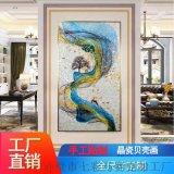 廠家直銷高檔天然貝殼裝飾畫