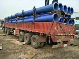 口径DN400涂塑钢管 内外涂塑钢管防腐环氧粉末涂塑钢管