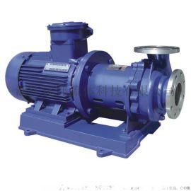 CQB304不锈钢防爆磁力泵无泄漏化工泵