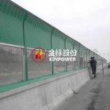 广州环城高速公路声屏障隔音屏生产厂家欢迎来厂咨询