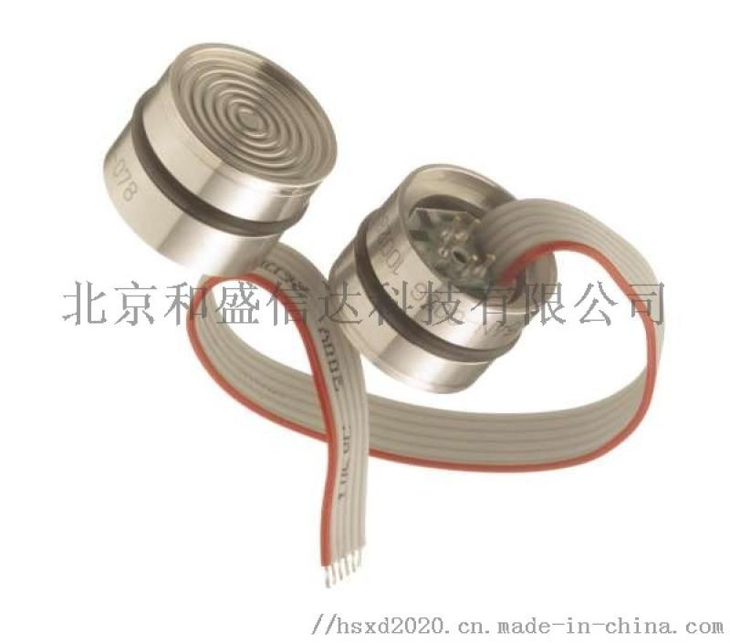 154N低压压力传感器