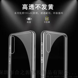 三星note8透明手机壳厂家批发