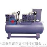 广东普诺克真空泵机组选型