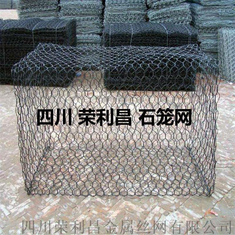 石笼网,景观石笼网、园林石笼网、成都格宾石笼网