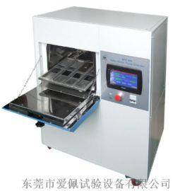氙灯老化测试仪器 氙灯耐气候老化试验箱