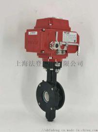 上海法登电动硅溶胶蝶阀,双偏心90°回转阀