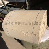 木棉输送带 耐高温全棉帆布输送带
