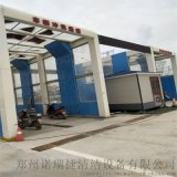 隧道式全自动洗车机销售安装,道路运输车辆冲洗站设计