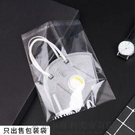 KN95一次性口罩包装袋