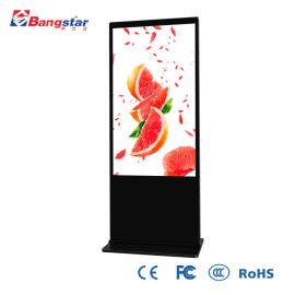 定制65寸落地式电容纳米红外触摸钢化广告机显示厂家