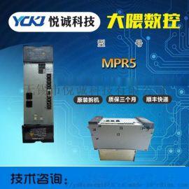 日本大隈OKUMA系统驱动器 主板 电源 电机等的配件的维修销售