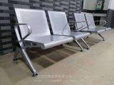 三角横梁不锈钢排椅图片展示*深圳北站候车室座椅
