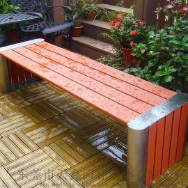 塑木铸铝脚户外休息椅 东莞天鑫户外休息椅