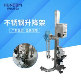 不锈钢移动式电动升降架 升降乳化机 移动升降支架