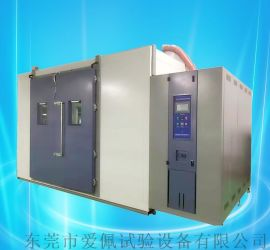 AP-KF步入式老化机