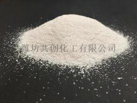 重质纯碱厂家-99.2高含量重质纯碱报价