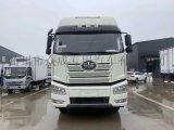 9.6米冷藏运输车厂家定做可分期