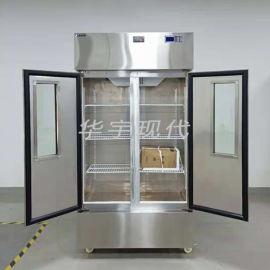 控温控湿档案柜-胶片恒温恒湿储存柜