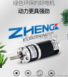 正科 ZGX38REE 行星减速电机