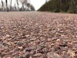 兰州彩色透水混凝土,海绵城市透水地坪材料施工