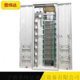 直插盘ODF光纤配线架