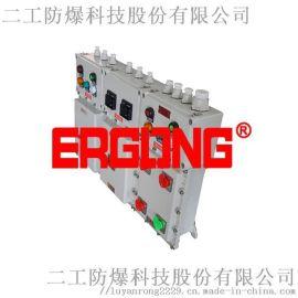 非标防爆配电箱-厂家直销防爆变频控制柜